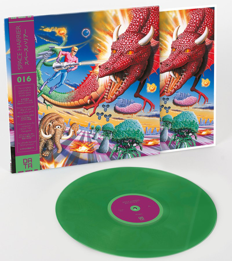 Space Harrier vinyl soundtrack Data016_03