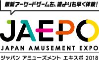 JAEPO 2018 Jaepo2018_logo