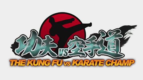 The Kung Fu vs Karate Champ Kungfu00
