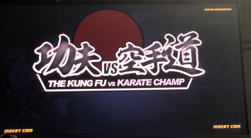 The Kung Fu vs Karate Champ Kungfu_01
