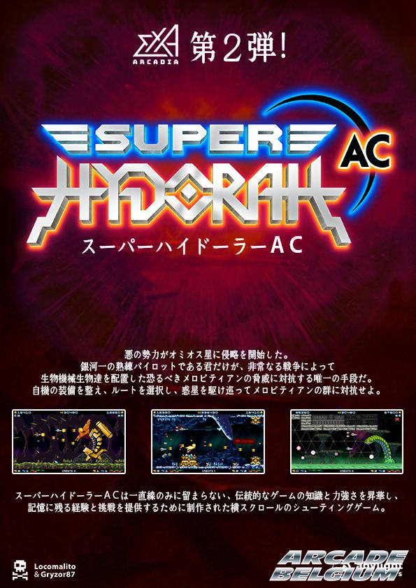 Super Hydorah AC Shac_14