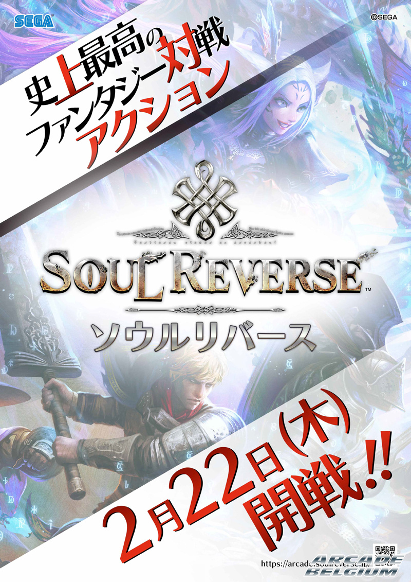 Soul Reverse Soulreverse_46