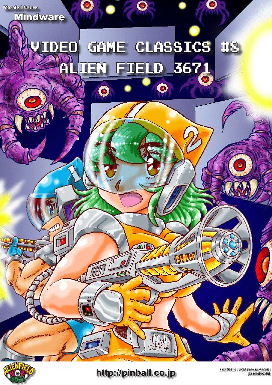 Alien Field 3671 Af3671_02