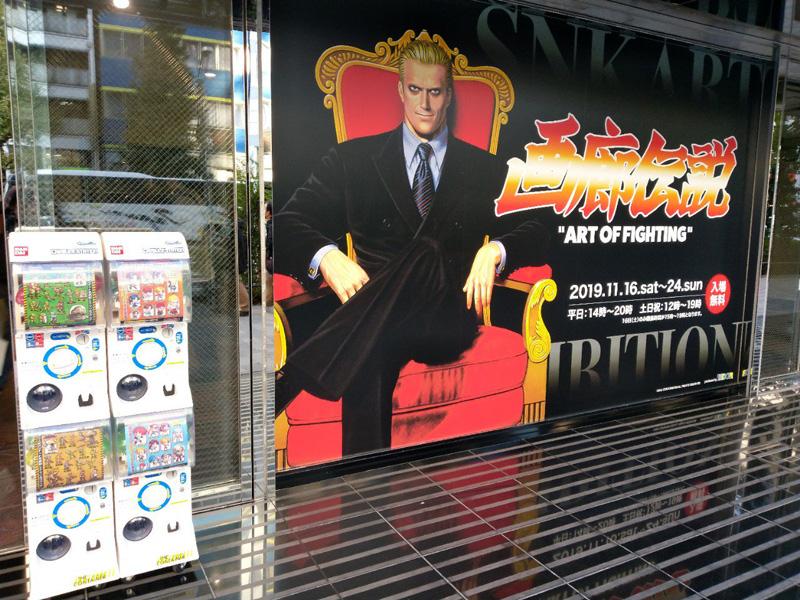 Garou Densetsu - Art of Fighting Art Exhibition Aofex_02