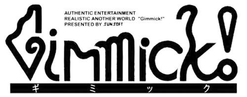 Gimmick! EXACT☆MIX Gim_00