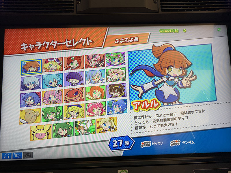Puyo Puyo eSports Arcade Ppea_13