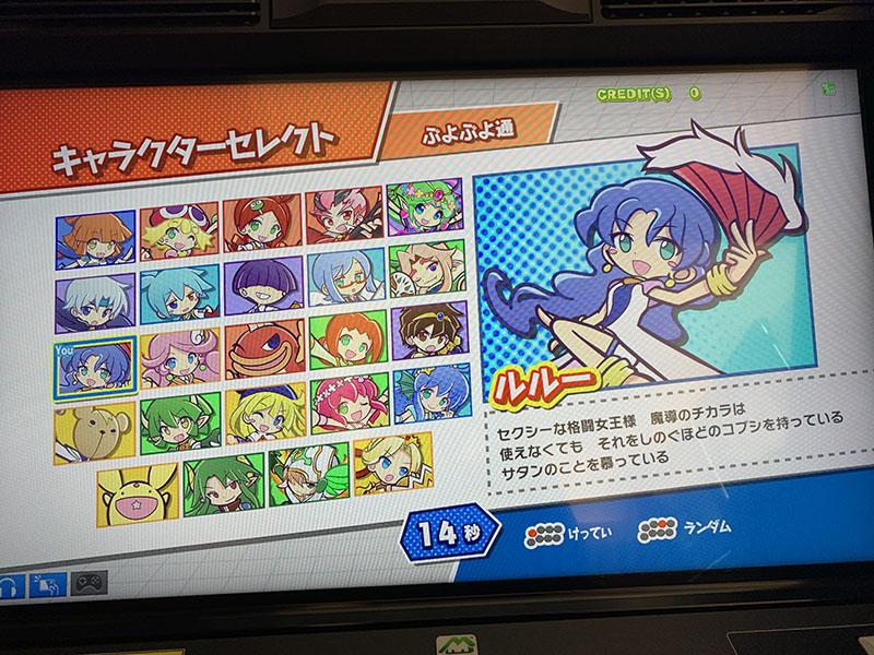 Puyo Puyo eSports Arcade Ppea_14
