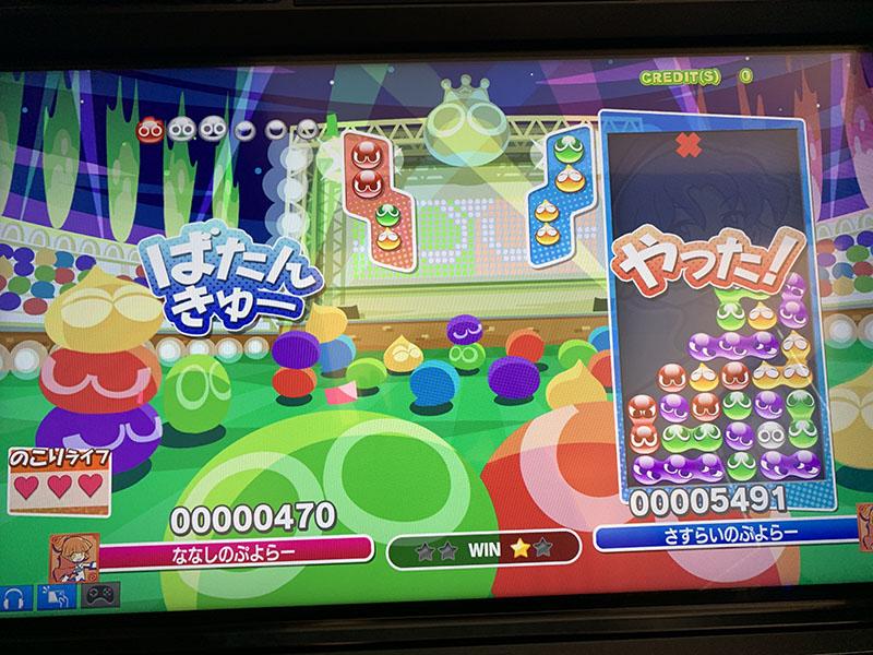 Puyo Puyo eSports Arcade Ppea_18