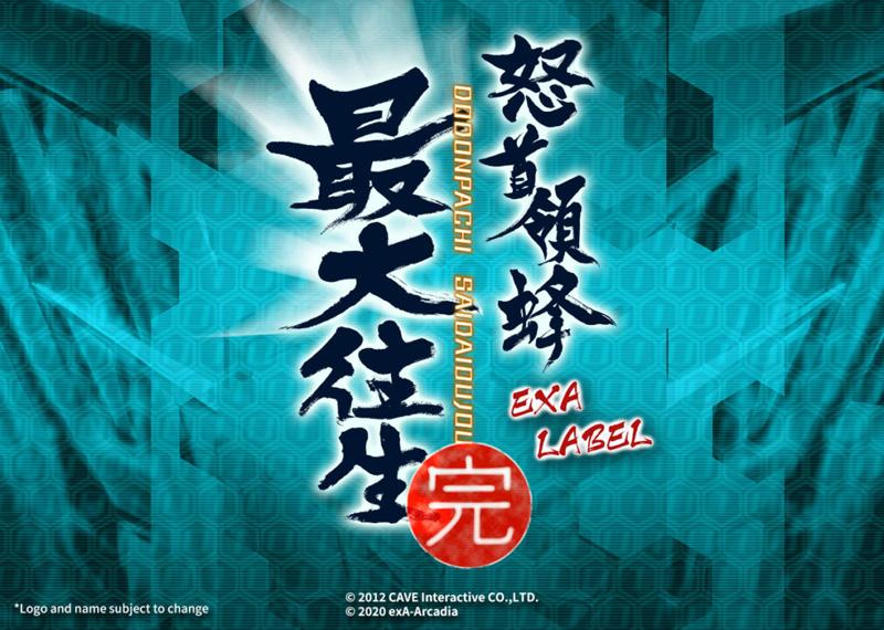 Dodonpachi Saidaioujou EXA Label Ddpsdojexa_01