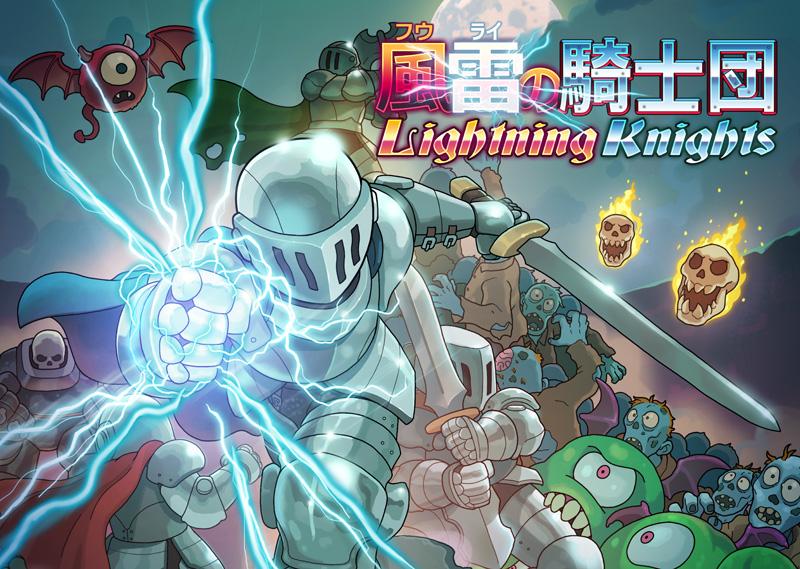 Lightning Knights Lk_15