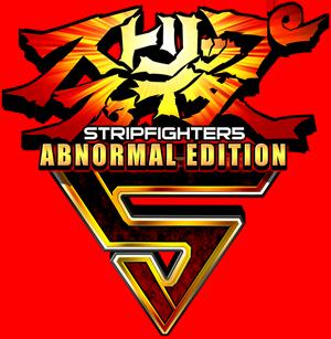 Strip Fighter 5 Abnormal Edition Sf5ae_00