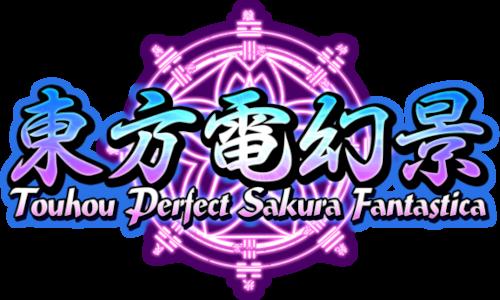 Touhou Perfect Sakura Fantastica Tpsf_00