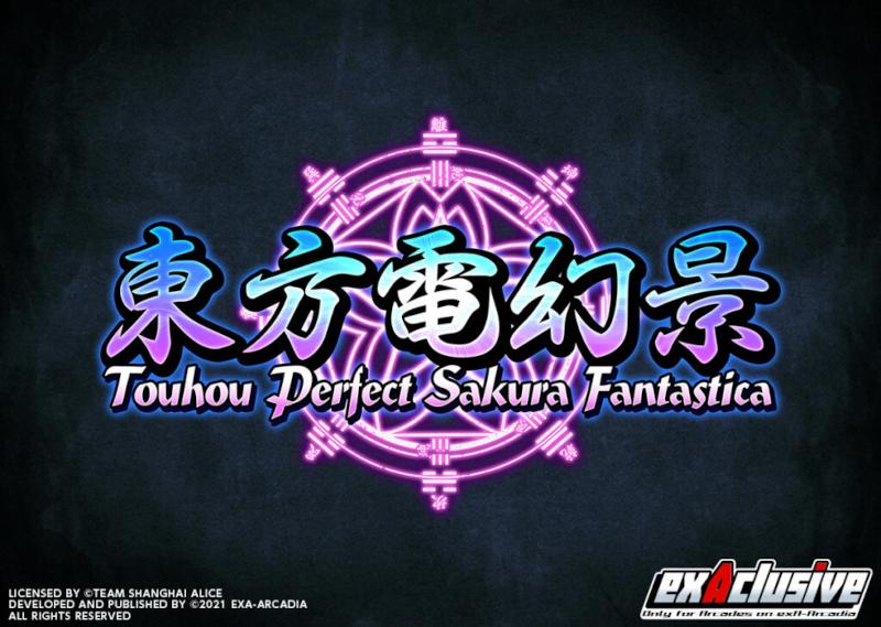 Touhou Perfect Sakura Fantastica Tpsf_01